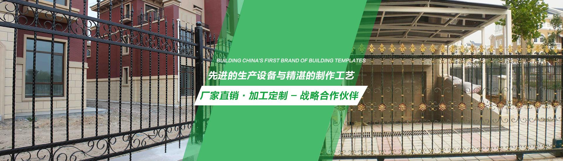 别墅铝艺护栏厂家-临朐浩亿金属制品有限公司